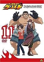 史上最強の弟子ケンイチ 11 [DVD]