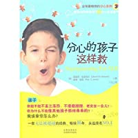 Superparenting For ADD (Chinese Edition)