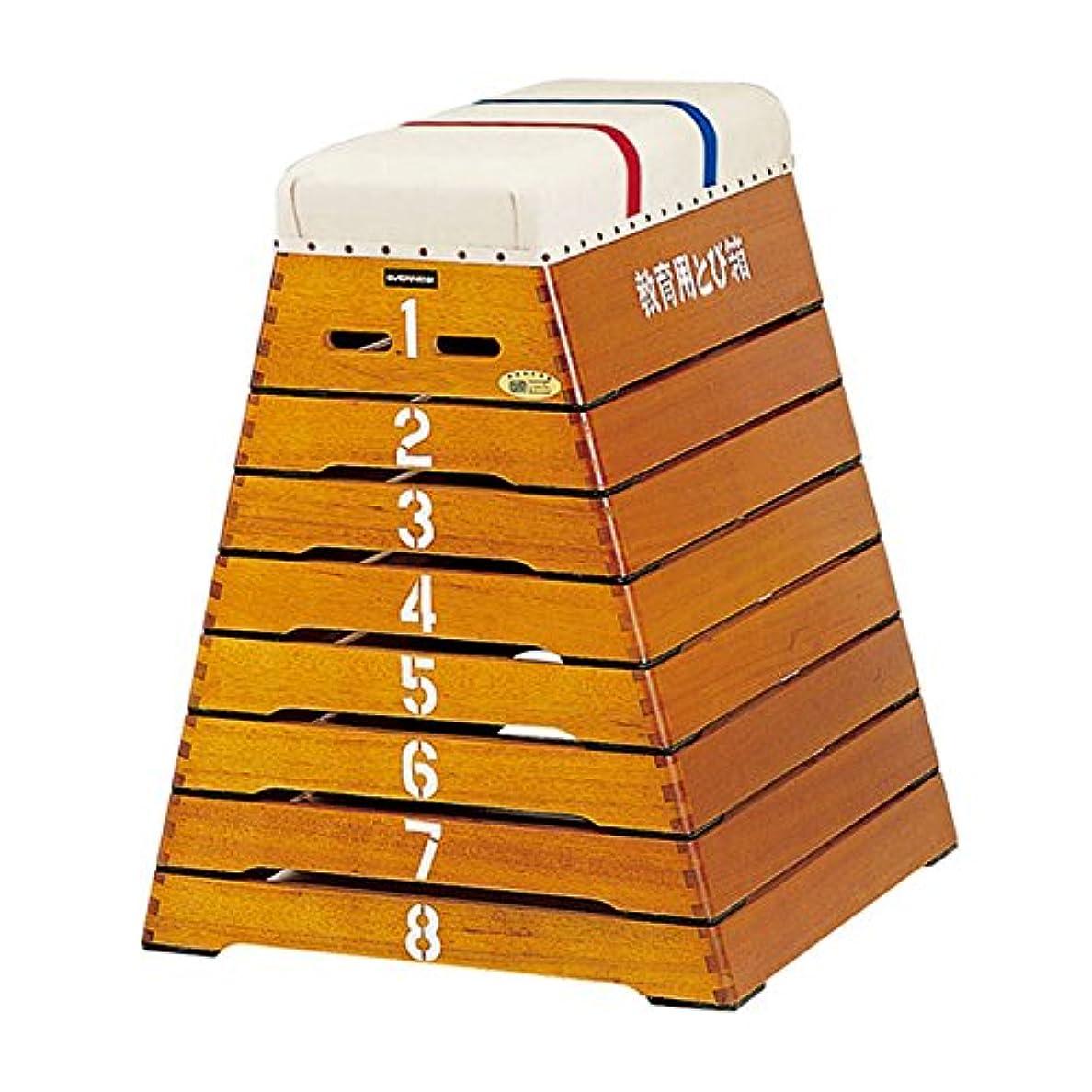 配置蘇生するパトロンエバニュー とび箱小型8段(指導ライン入り) EKF304