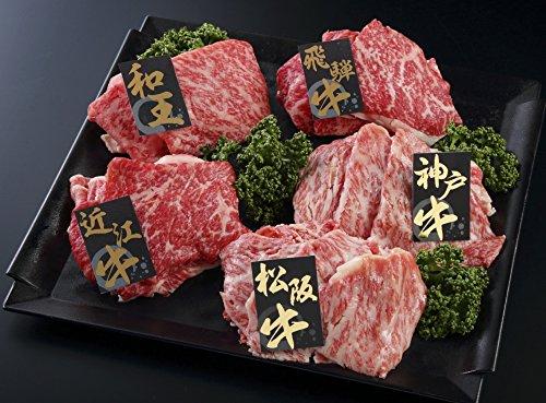通販至上最高級ブランド牛詰め合わせ!ブランド牛 5種プレミアセット各200g 合計1kg(松阪牛・神戸牛・飛騨牛・和王・近江牛) (うすぎり)