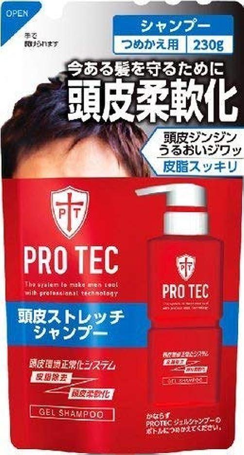 証書健康的関数PRO TEC 頭皮ストレッチシャンプー つめかえ用 230g × 3個セット