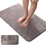 kuou Non-slip Doormat, Super Absorbent Water Mats Mud Dirt Trapper Mats Better for Bathroom and Bedroom Door, Small size 40 x 60cm