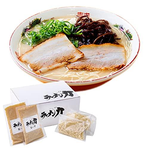 ラーメン とんこつラーメン 【福岡・北九州のご当地ラーメンをお届けします】 豚骨ラーメン お取り寄せグルメ ギフトにも [ラーメン力] 麺とスープの2食セット