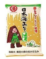 日本海 雪ちゃん(特撰漉) ピロー 1kg
