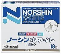【指定第2類医薬品】ノーシンホワイト<細粒> 18包 ×5