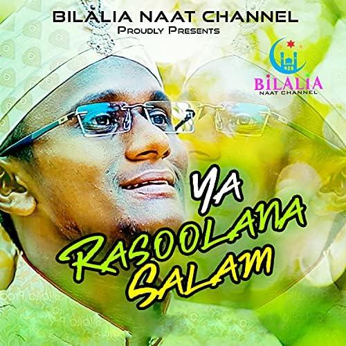 Abdul Salam Bilali