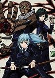 呪術廻戦 Vol.7 Blu-ray[Blu-ray/ブルーレイ]