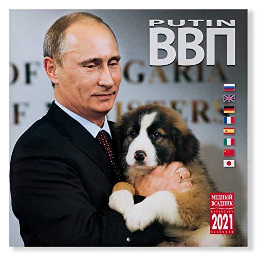 Wladimir Putin Wandkalender für 2021, Größe: 30 x 30 cm, 8 Sprachen (Englisch, Japanisch, Russisch, etc.)