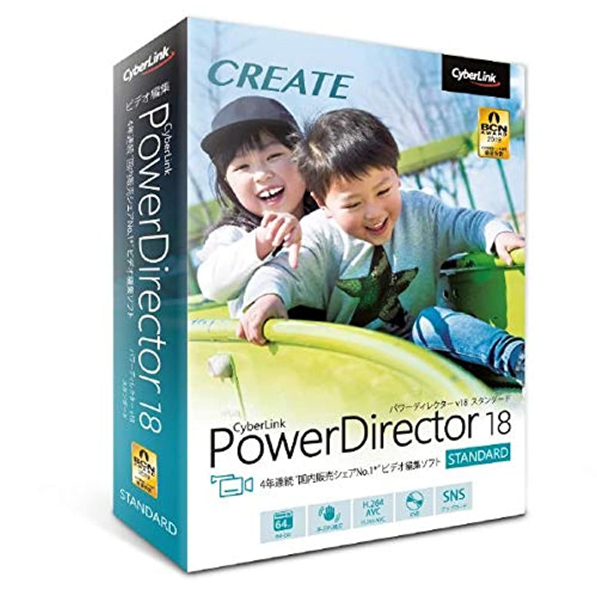 筋会員逃げる【最新版】PowerDirector 18 Standard 通常版