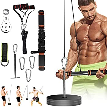 Pellor Fitness LAT and Lift Pulley System