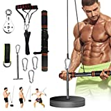 PELLOR Pulley Cable System, Fitness LAT and Lift Pulley System, Forearm Wrist Weight Pulley Cable Machine for Triceps Pull Down, Biceps Curl,Back, Forearm, Shoulder- Home Gym Equipment