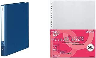 コクヨ ファイル クリアファイル NEOS 替紙式 A4 縦 ミドル 30穴 ネイビー リフィルセット