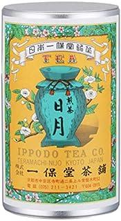 京銘茶 煎茶「日月」中缶箱 160g