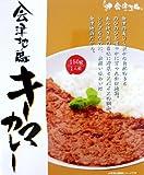 会津地鶏 キーマカレー 150g
