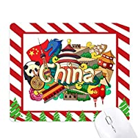 万里の長城御所中国落書きパンダ ゴムクリスマスキャンディマウスパッド