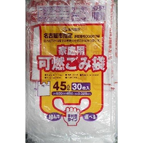 ジャパックス 名古屋市指定袋 家庭用 可燃 45L