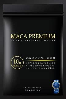 MACA PREMIUM マカプレミアム マカ アルギニン シトルリン 亜鉛 全10種類 60粒30日分