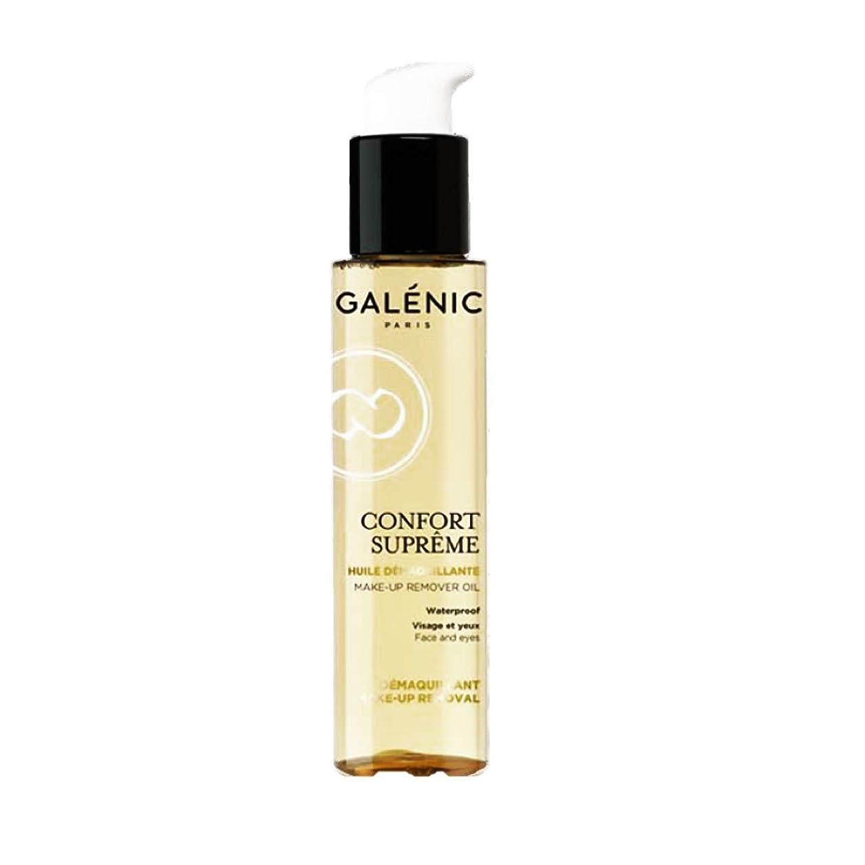 盗難ステレオスライスGalenic Confort Supreme Cleansing Oil 100ml [並行輸入品]