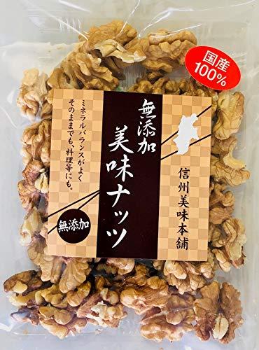 長野県産生くるみ100g むきくるみ 希少な菓子クルミ 国産くるみプレミアム 酸化防止袋使用 安心の優良食品許可工場として表彰された工場品