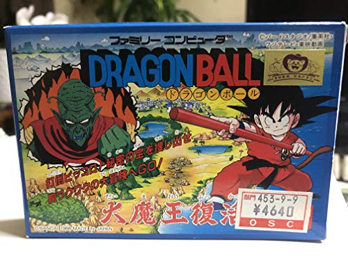 Dragonball: Shenlong no Nazo, Famicom Japanese NES Import
