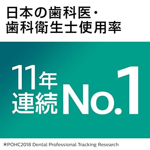 Philips(フィリップス)『ソニッケアーイージークリーン電動歯ブラシ(HX6526/01)』