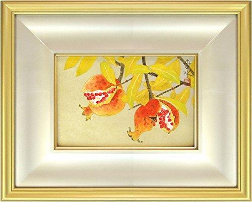 紅山幸水『ざくろ(SM号)』日本画