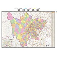 Sichuan map (boxed)(Chinese Edition)