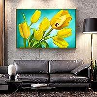 石油キャンバス塗装黄色い花の家の装飾の壁のアート (Color : No frame, Size (Inch) : 50x70cm no frame)