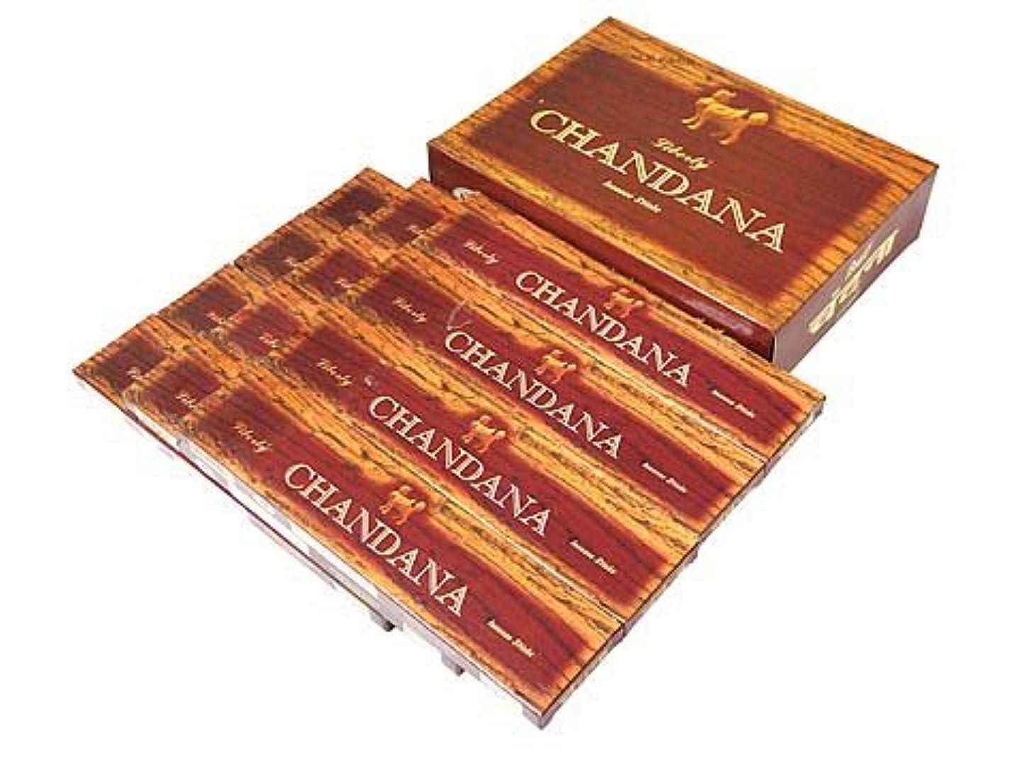 スポーツをする季節自分のためにLIBERTY'S(リバティーズ) チャンダナ香 スティック CHANDANA 12箱セット