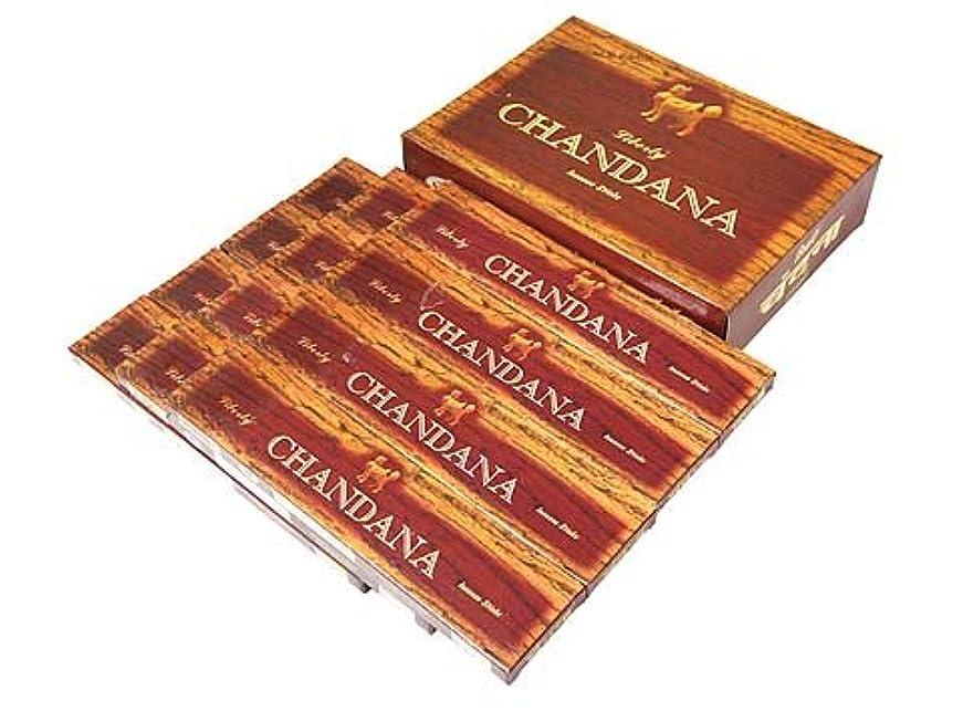認証財布百LIBERTY'S(リバティーズ) チャンダナ香 スティック CHANDANA 12箱セット