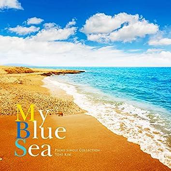 나의 푸른 바다