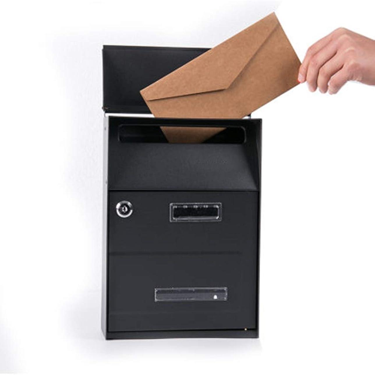 上へ宇宙の区画郵便受け メールボックス マガジンレター新聞ボックスをぶら下げロッカーファミリーレターボックスレターから口ドロップボックスウォール 壁掛け 鍵付き (Color : Black, Size : 32x21x9.3cm)