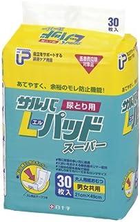 サルバ Lパッドスーパー 男女共用 30枚入(テープタイプ用)