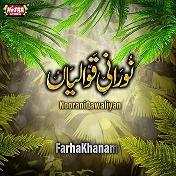 Noorani Qawaliyan