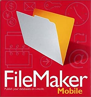 FileMaker Mobile for i-mode Windows版
