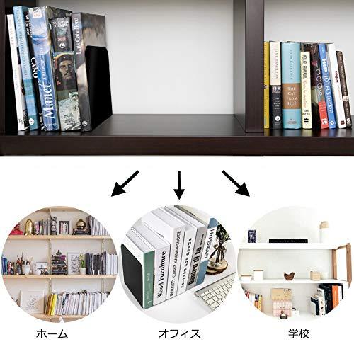 WEWINKPLUS本立てブックエンドブラック倒れない滑り止め付きデスク整理2セット(4枚入り)文房具変形しにくい事務用品新聞ファイルCD辞書雑誌書類入れ多機能のブックスタンド