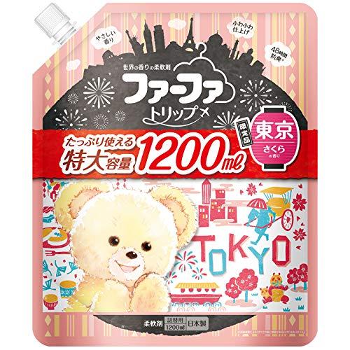 ファーファトリップ 柔軟剤 東京 大容量 1200mL さくらの香り
