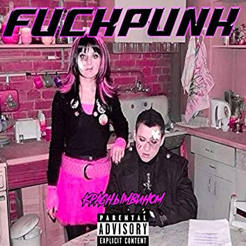 Fuckpunk