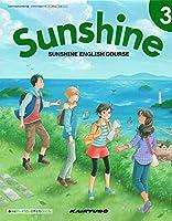 SUNSHINE ENGLISH COURSE 3 [令和3 (文部科学省検定済教科書 中学校外国語科用)