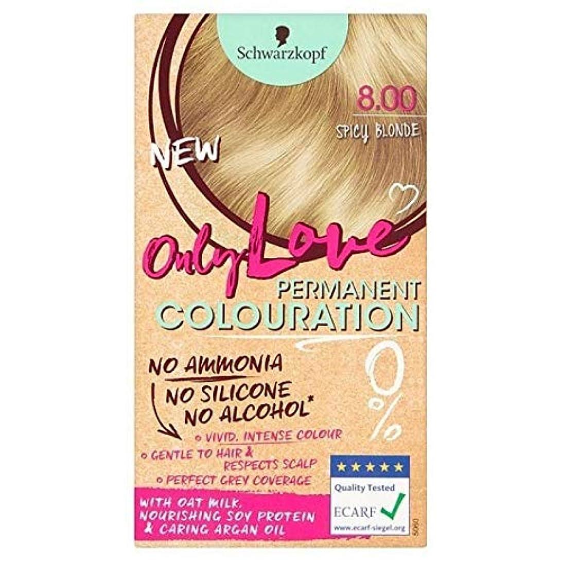 コカイン順番どうやら[Only Love ] 唯一の永久染毛剤800スパイシーな金髪を愛し - Only Love Permanent Hair Dye 800 Spicy Blonde [並行輸入品]