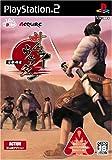Samurai Western: Katsugeki Samurai-dou [Japan Import]
