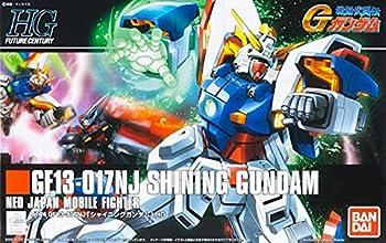 HGFC 1/144 Shining Gundam Plastic Model from  Mobile Fighter G Gundam