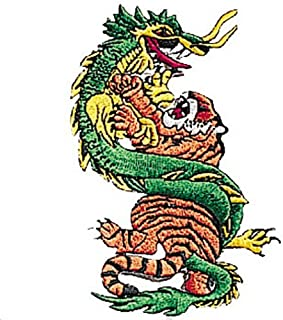 BBS Tiger-Dragon Patch