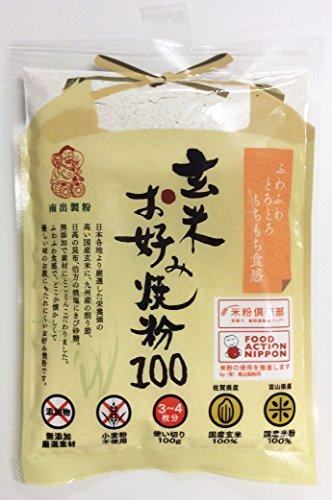 玄米お好み焼粉 100g