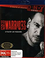 ONCE WERE WARRIORS (1995)