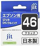 ジット リサイクルインク ブラックエプソン ICBK46互換