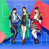 Next New Wφrld 仮面ライダーGIRLS 01 ver.