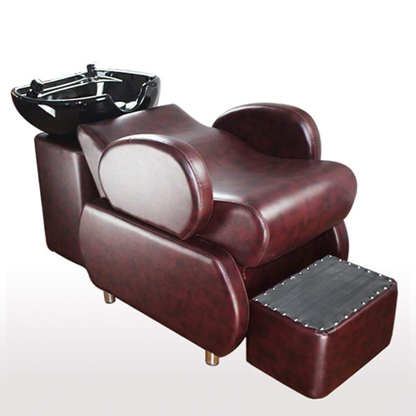 主張する軽く深めるシャンプー椅子、逆洗ユニットシャンプーボウル理髪シンク椅子半横たわっているシャンプーベッドスパ美容院機器
