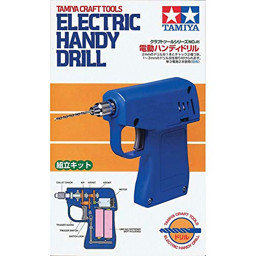 Tamiya America, Inc Electric Handy Drill, TAM74041