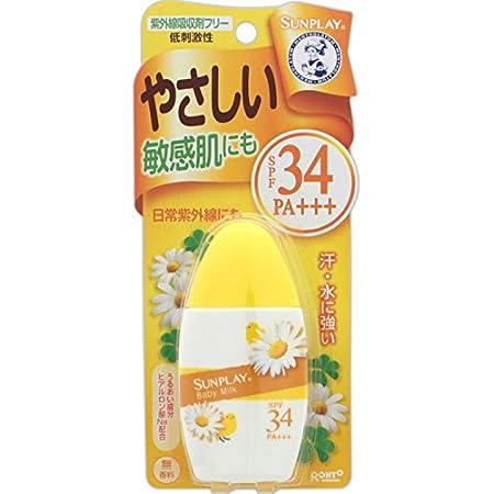 メンソレータム サンプレイ ベビーミルク 低刺激性 SPF34 PA+++ 30g